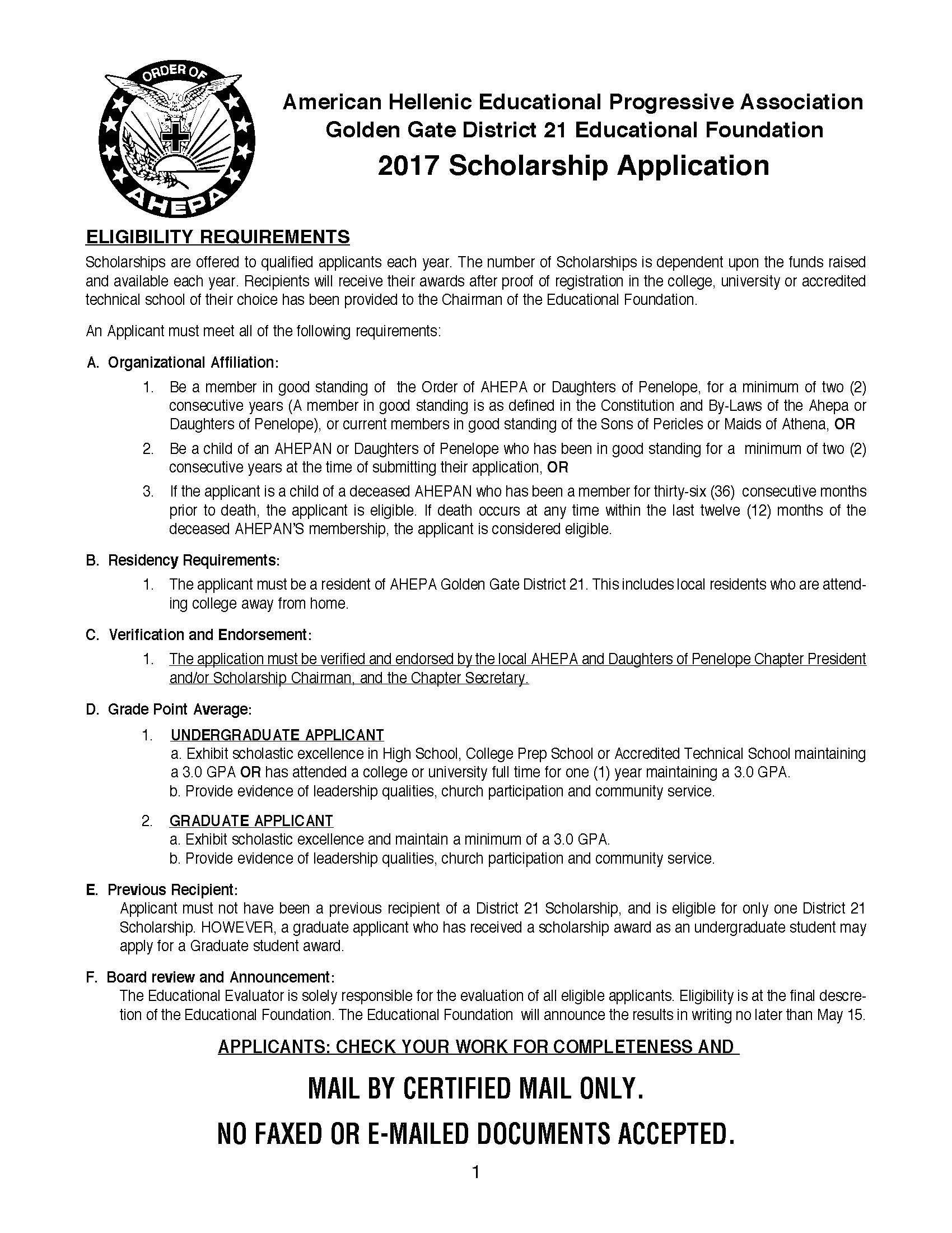 ahepa scholarships district 21 ahepa educational foundation